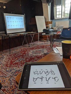 FIRST 'BAYBAYIN' WORKSHOP IN LONDON