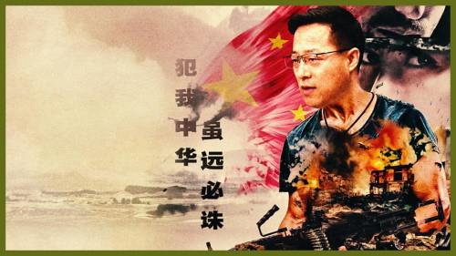 Zhao_Lijian