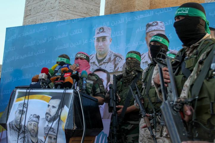 Nouvel ultimatum du Hamas à Israël