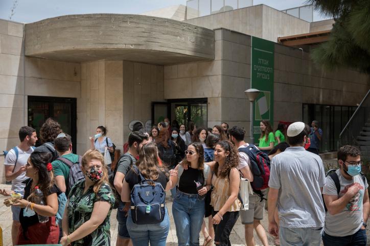 Beau succès des universités israéliennes