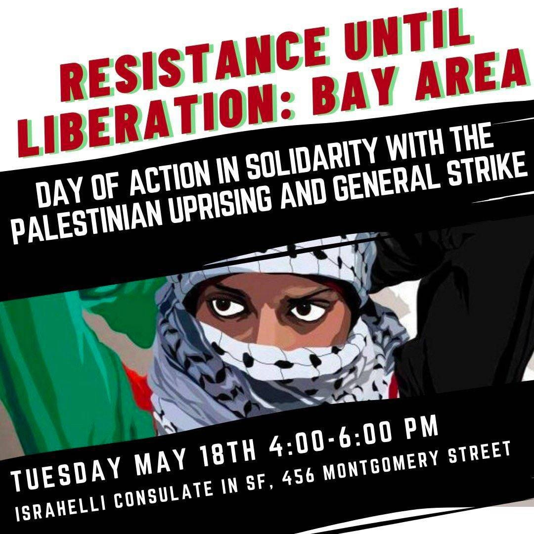 Day of Action in Solidarity with Palestine @ Israeli consulate