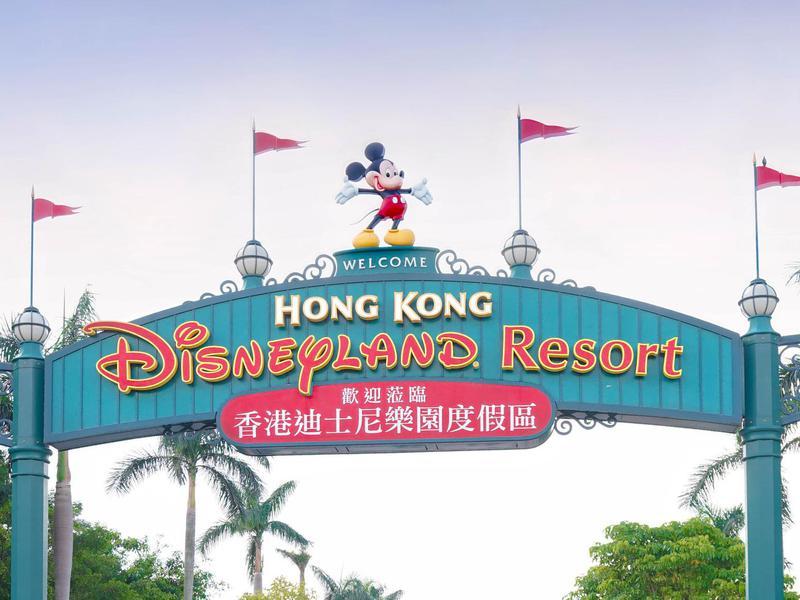 Main entrance of Disneyland in Hong Kong.