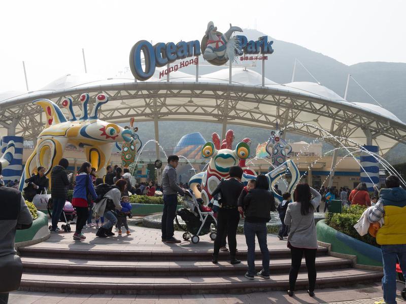 Visitors at the main entrance of Ocean Park Hong Kong in Wong Chuk Hang, Hong Kong.