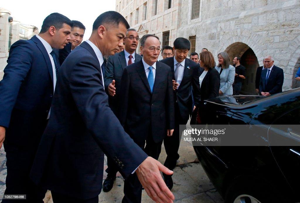 PALESTINIAN-DIPLOMACY-CHINA-CHRISTIANITY : News Photo