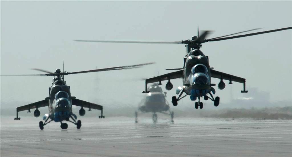 Afghan Army Air Corps Mi-35