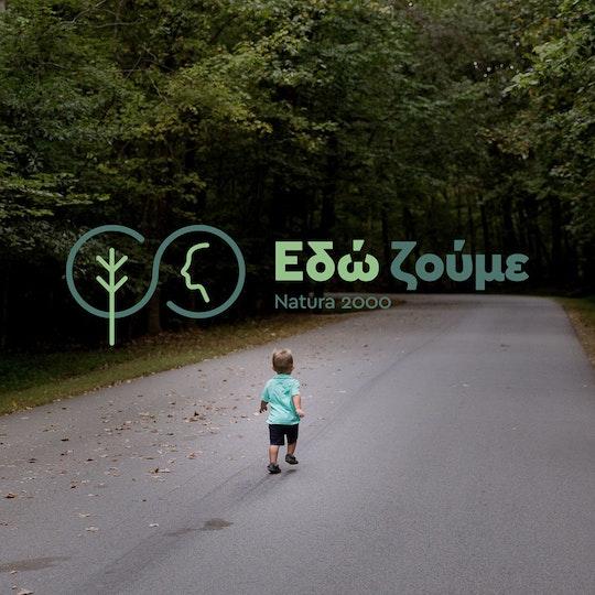 ΗΕυρωπαϊκή Ημέρα Natura 2000: Μια γιορτή για την προστασία της φύσης στο«Energypress»
