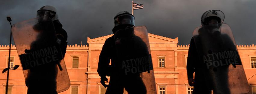 Διεθνής Αμνηστία - Ελληνικό τμήμα