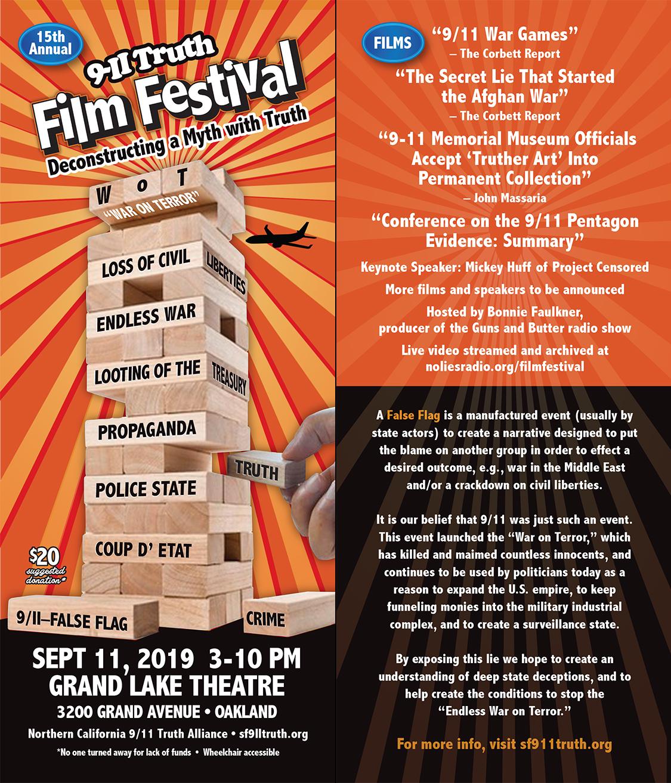 2019 9/11 Film Festival