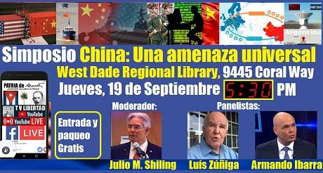 Invitacion Simposio China Una Amenaza Universal