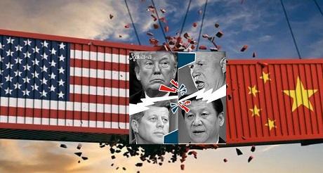 Guerra fria entre China comunista y EEUU