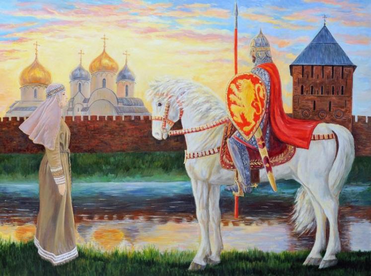 новгородская русь