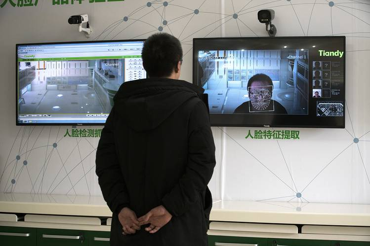 Facial recognition technology is demonstrated at the Tiandy Technology Co. headquarters in Tianjin, China, last month.