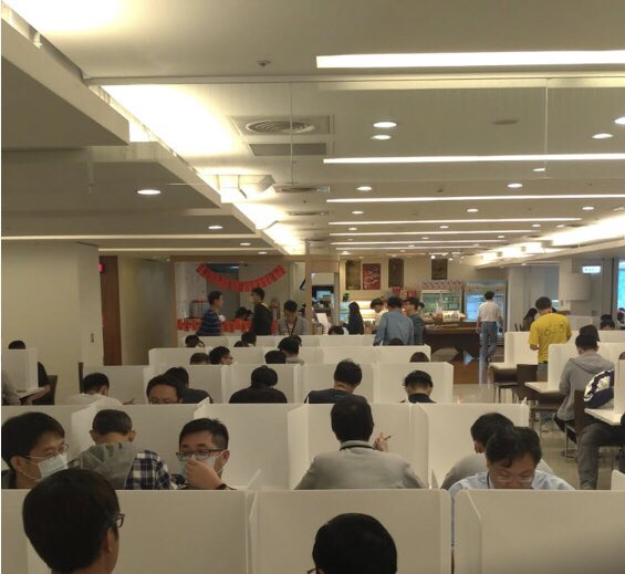 The Lunch Room At Asus Computers In Taipei