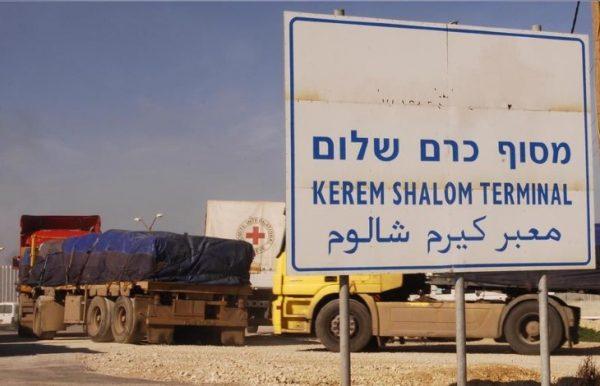 Le Hamas condamne les échanges entre les jeunes Palestiniens et les Israéliens comme une «trahison», mais implore l'aide d'Israël pour lutter contre le Covid-19