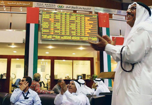 نتيجة بحث الصور عن اسواق المال الإماراتية