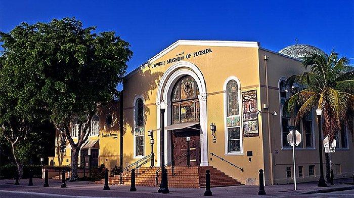 Exterior photo of the Jewish Museum of Florida-FIU