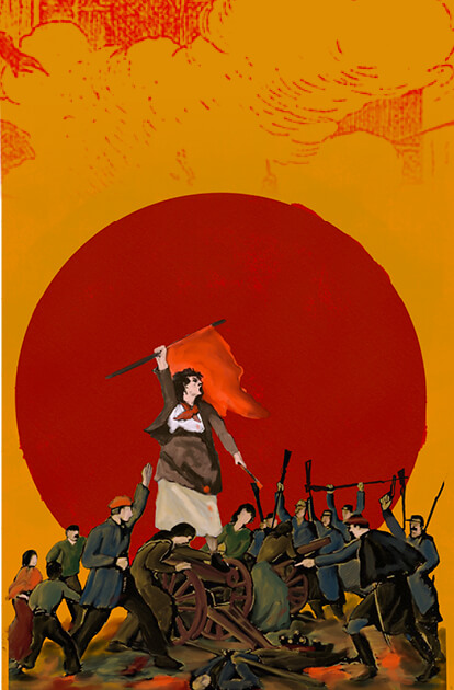 Junaina Muhammed (India), Paris Commune 150, 2021.