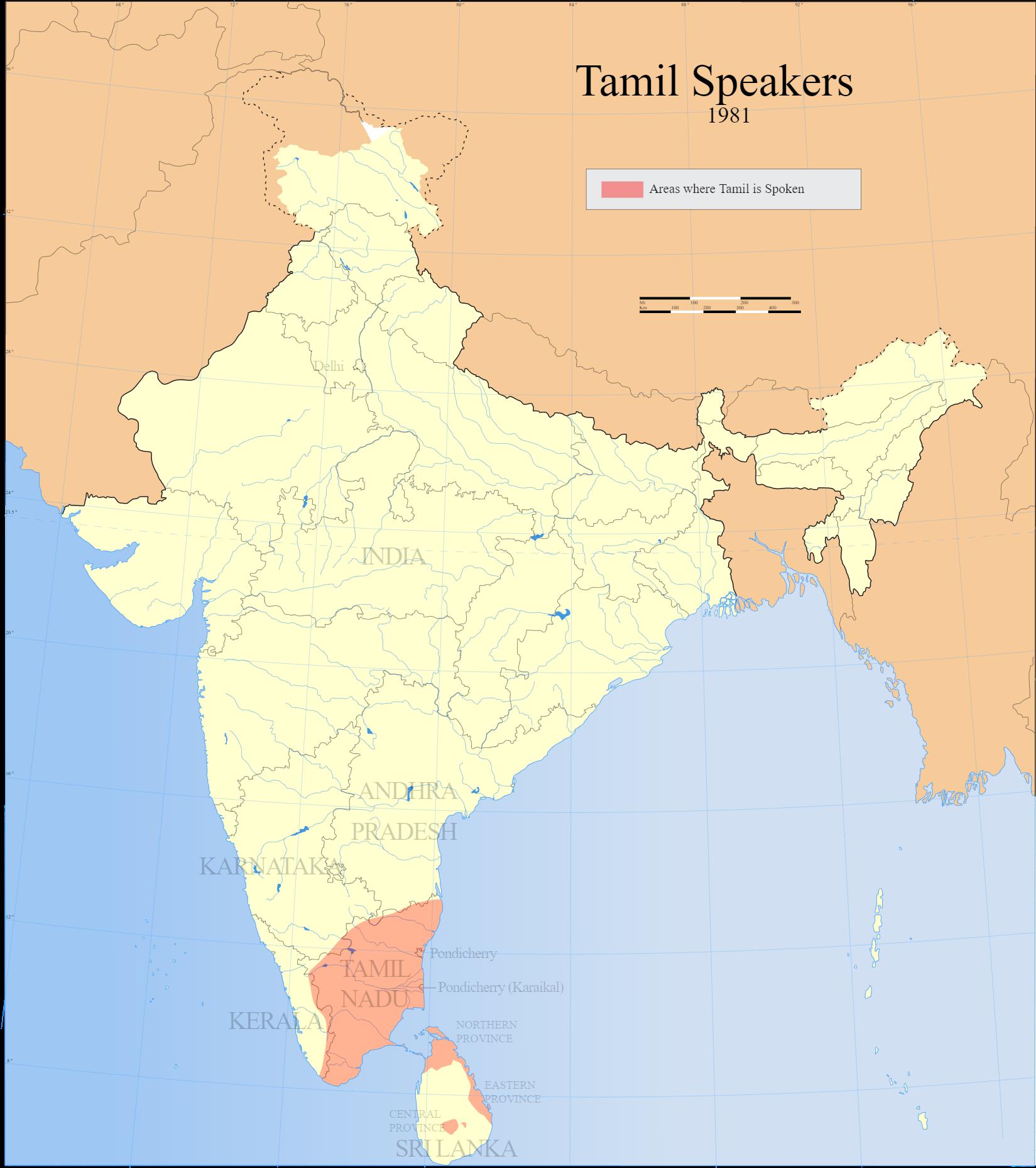 Tamil Territory