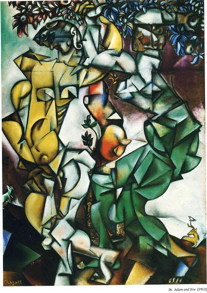 Adam and Eve, 1912 - Marc Chagall - WikiArt.org