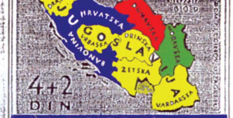 """Αποτέλεσμα εικόνας για Î±Ï€Î¿Î³Ï Î±Ï†Î® Ï""""Î¿Ï… 1921 στην Γιουγκοσλαβία"""