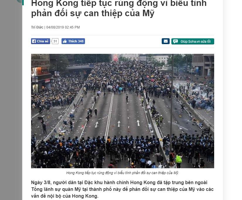 Báo chí CSVN đưa tin: Hong Kong biểu tình chống Mỹ can thiệp vào nội bộ Hong Kong!