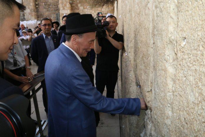 Image result for VP  wang qishan visits Israel